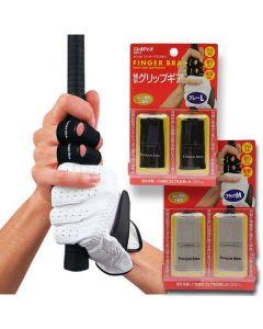 Daiya golf bọc bảo vệ ngón tay AS030