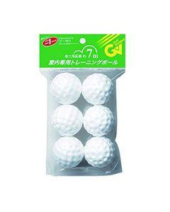 Bóng tập golf Tabata GV0306