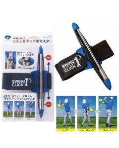 Dụng cụ tập golf Swing TR092