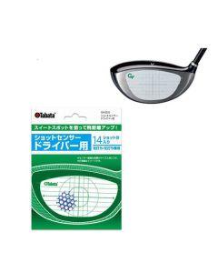 Giấy dán mặt gậy golf Tabata GV0332 (Drive)